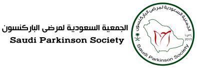 الجمعية السعودية لمرضى الباركنسون