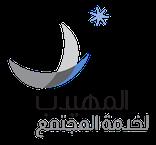 سليمان عبدالقادر المهيدب