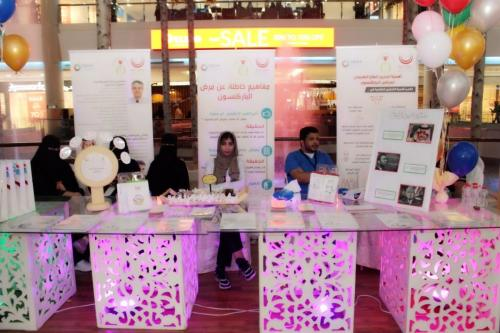 الفعالية التوعوية في الرياض جاليري من ١٧ إلى ١٩ يناير ٢٠١٩